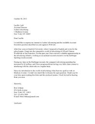 Cover Letter For Application Support Engineer Sample Internship