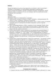 Международный факторинг реферат по международному частному праву  Лекции по международному частному праву реферат по международному частному праву скачать бесплатно Контракт государство международного сотрудничества