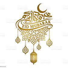 Eid Mubarak Gruß Symbol Mit Arabischer Kalligraphie Laterne Und Marokko  Muster Stock Vektor Art und mehr Bilder von Eid-ul-Fitr - iStock