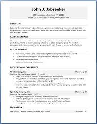 Free Job Resume Template Jmckell Com