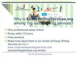 best college essay review servicescollege essay review services