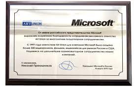 Изготовление сертификатов и дипломов на металле Дипломы и сертификаты на металле