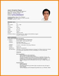 Stunning Resume Application Form Philippines Ideas Entry Level