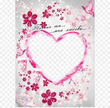 heart picture frame heart shaped frame 2609 3504 transp png free pink heart flower