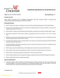 Sample Resume For Assistant Teacher In Preschools Reference Sample