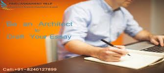 essay for life rainy day