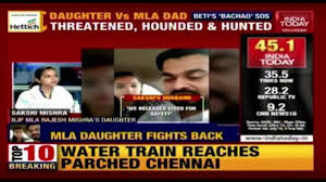 Daughter Vs Bjp Mla Dad Will Her Father Relent Over Marrying Dalit