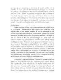 an essay on computer co an essay on computer