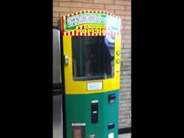 Popcorn Express Vending Machine Amazing Popcorn Machn 48 YouTube