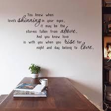 Dsu Nuit Et Jour Belong Love Anglais Citation Simple Art Wall Sticker