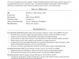 Customer Support Engineer Sample Resume Ajrhinestonejewelry Com