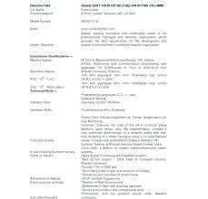 How To Write A Resume For A Government Job Best Of Government Resume Templates Government Job Resume Template Jobs