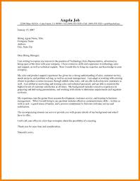10 Sales Cover Letter Example Writing A Memo Sample Merchandiser For