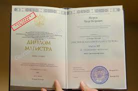 Отличия диплома из типографии и гознака в Мосвке и России Отличия типографии и ГОЗНАКа