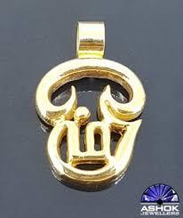 tamil aum ashok jewellers