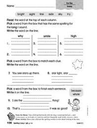 Cut the picture tiles and paste the correct word in the block. Igh Phonics Lesson Plans Worksheets Reviewed By Teachers