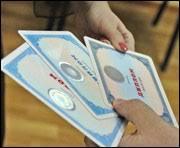 Купить диплом ВУЗа Продажа дипломов Украины России СССР  Куплю диплом