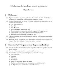 Objective For Graduate School Resume Examples Sample Grad School Resume 86