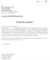 Sample Law Firm Cover Letters Sample Law Firm Cover Letters Legal