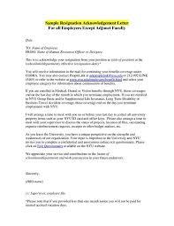 Employee Acknowledgement Form Template Trainingnt Form Template Sample For Lawofficeoflowelljensen