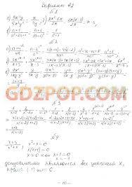 Контроль качества продукции и услуг Контрольная работа Ответы на контрольную по алгебре 8 класс ершова