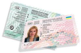 com Alibaba - On Buy Ukrainian Driver Product Ukraine License Elionorum In International