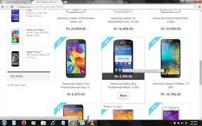 samsung phone price 2017. samsung mobile phone price list on kretaz.com 2017 u