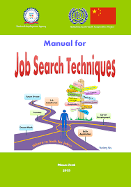 manual for job search techniques