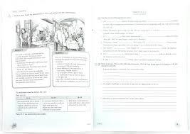Иллюстрация из для Английский язык enjoy english класс  Иллюстрация 1 из 20 для Английский язык enjoy english 11 класс Рабочая тетрадь