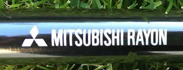 Mitsubishi Diamana Tensei Kuro Kage Aldila Rogue Shaft