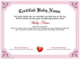 Baby Certificate Maker Impressive Certificate Creator Certificate Maker Certificate Templates