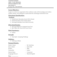 Beautiful Resume Types 2015 Contemporary Entry Level Resume