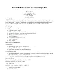 Quick Overview Key Skills For Administrative Assistant Resume