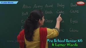 4 letter words four letter phonics words sight words pre kindergarten