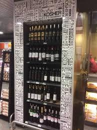 Kosher Vending Machine Custom Gaucho Grill Restaurant Mexico City Kosher Without Borders