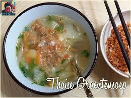 tom jud pak – Tante Reentje's food blog