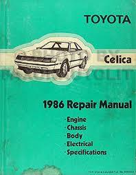1986 toyota celica wiring diagram manual original 1986 toyota celica repair shop manual original
