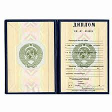 Пермь volgogradiplom at ru  kupit diplom s registraciey 18 cfef13cf4879307f2ad45a6282a643e8 18 cfef13cf4879307f2ad45a6282a643e8