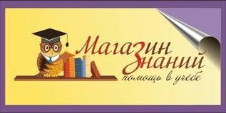 Дипломные работы проекты по менеджменту маркетингу и др Помощь  Рефераты курсовые и дипломные работы