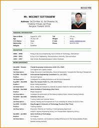 First Job Cv Format Eliolera Com