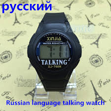 online get cheap talking watch for blind aliexpress com alibaba russian talking watch for the blind and elderly and visially impaired people electronic sports speak watches