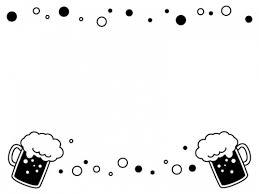 ビールと泡の上下白黒フレーム飾り枠イラスト 無料イラスト かわいい