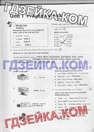 Решебник по английскому класс биболетова тетрадь Какое задания вас интересует Выберите его номер