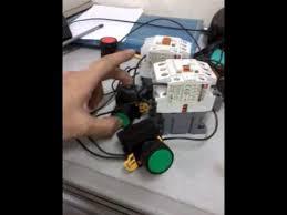 wiring diagram forward reverse motor starter wiring forward reverse motor control on wiring diagram forward reverse motor starter
