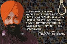 Bhai Rajoana Neither Hanged Nor Shifted To Tihar Still In Patiala Mesmerizing Quotes In Punjabi Related With Death