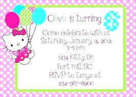 Hello Kitty Party Invite Guluca