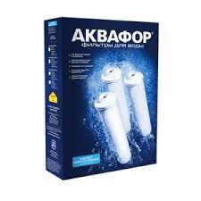Купить <b>комплект сменных модулей</b> K3, K2, K7 для <b>Аквафор</b> ...