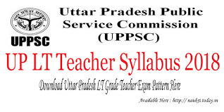 Teacher Syllabus Download Up Lt Teacher Syllabus 2018 Lt Grade Teacher Exam Pattern