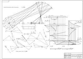 Курсовая работа по тмм на заказ контрольные по тмм на заказ план  теория машин и механизмов НТУУ КПИ анализ и синтез рычажного механизма normal