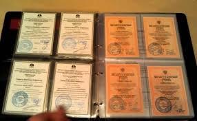 В году в России заработает единая электронная база дипломов  В 2017 году в России заработает единая электронная база дипломов моряков